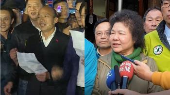 韓國瑜諷蔡政府貪腐 陳菊:沒證據指控不會顯得高尚