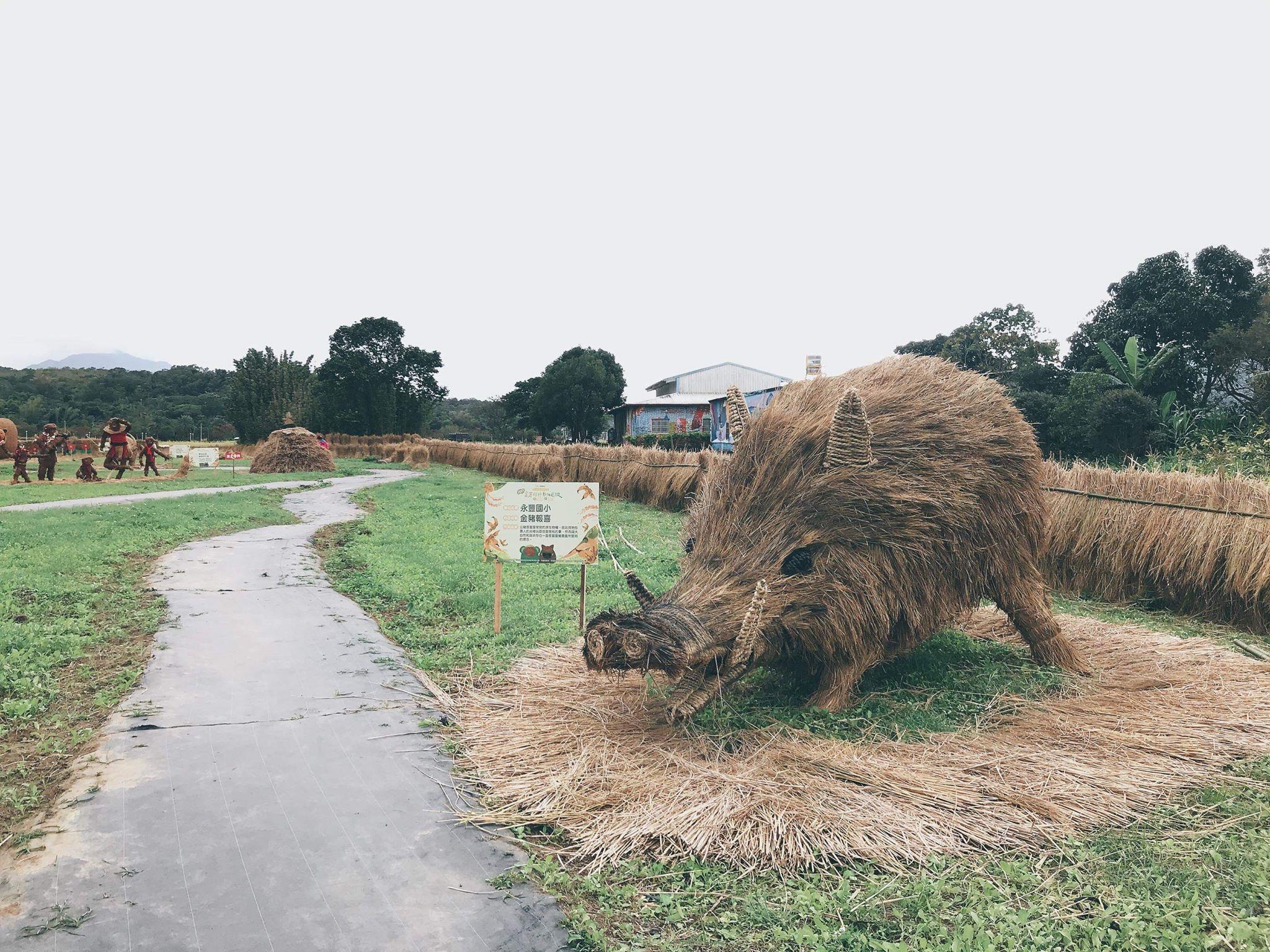 稻草藝術在花蓮富里!第一屆稻草藝術季聖誕節熱鬧展開
