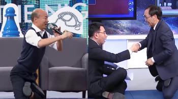 韓上博恩秀用膝蓋走路 劉寶傑跟風模仿