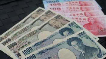 日圓再創低點 換5萬台幣現賺2張迪士尼門票