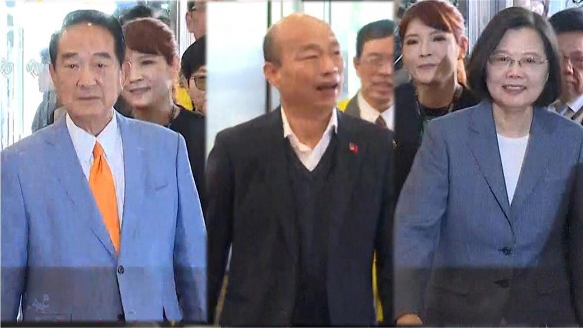總統大選倒數16日 蔡韓宋勤跑行程