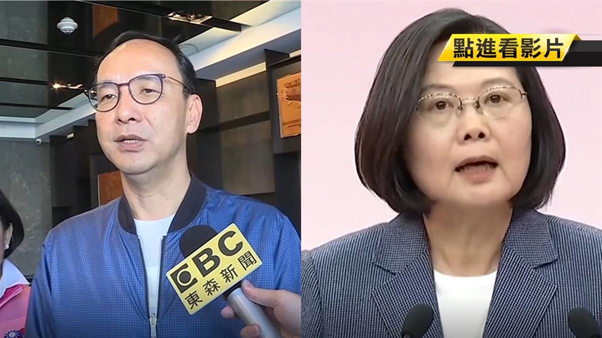 評政見發表會 朱立倫:蔡總統緊張了 攻勢凌厲
