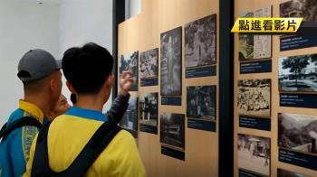稱台灣為流亡政府 北投溫泉博物館英譯惹議?