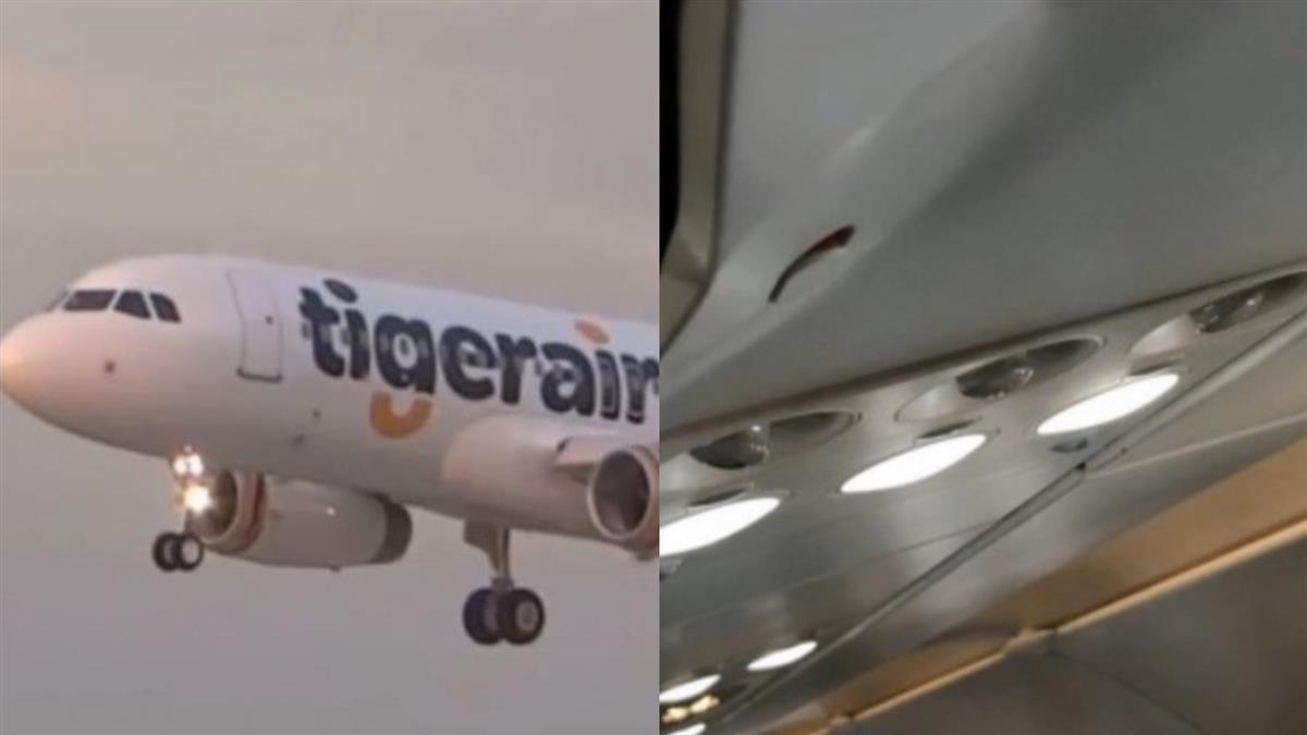 大怒神!虎航日本返台遇嚴重亂流 空姐乘客遭拋飛