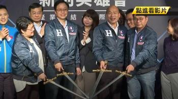 罷韓連署書送進中選會 韓:無法接受政治操作