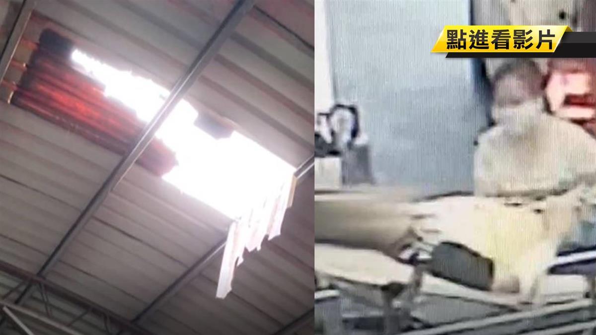 年前工廠大掃除 男踩破採光罩墜6公尺顱內出血