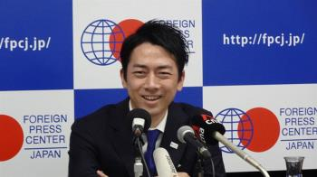 日本環境大臣小泉進次郎 被爆料曾涉婚外情