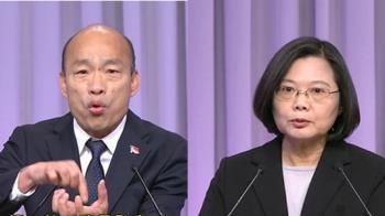 金句連發!蔡嗆韓總機 韓反酸:當總統不是讀稿機