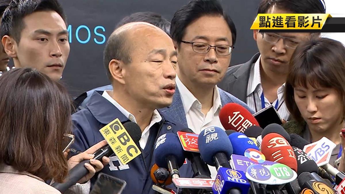 韓國瑜參觀宏達電 王雪紅:我們公司都很喜歡你