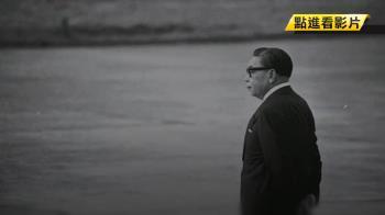 扮經國先生控「領導人經營網軍」 引發論戰