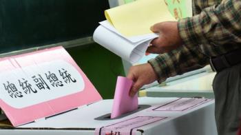 大選投票日若要上班 1圖看懂薪資算法