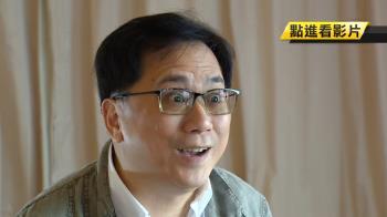 電商跨足政治訪談 486先生:吳怡農最難訪