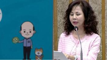 名片印Q版韓國瑜 法制局長挨批拍馬屁