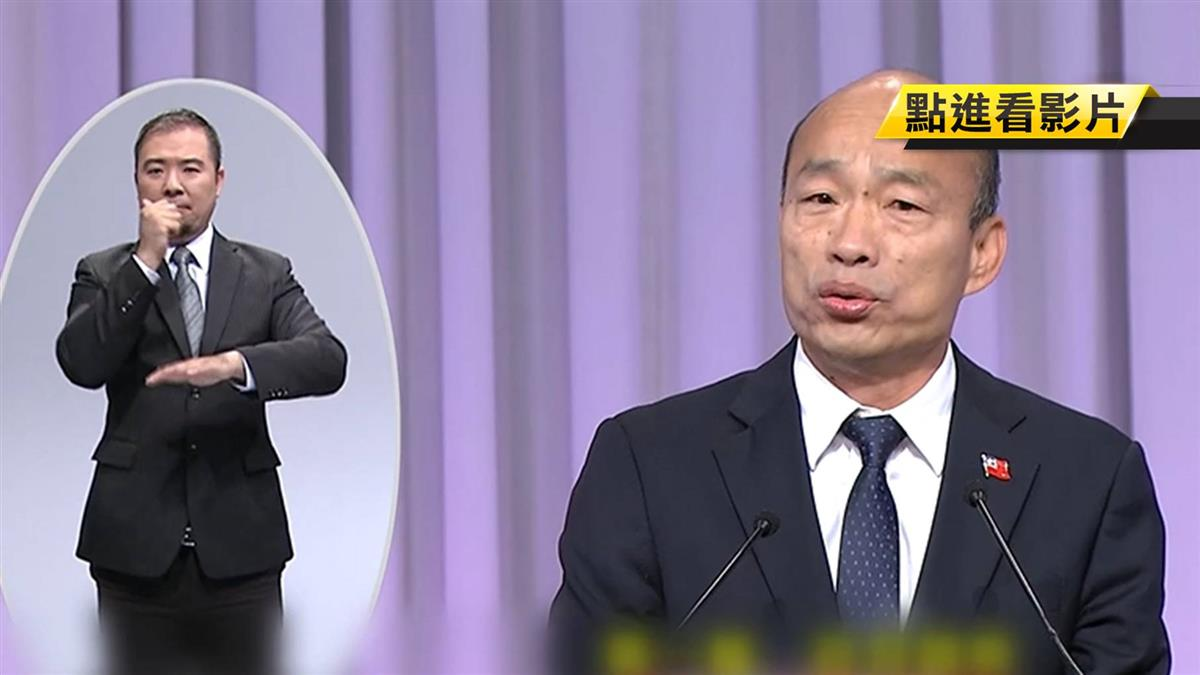 新潮流架空民進黨?賴嗆韓亂講 卓榮泰:不要污衊