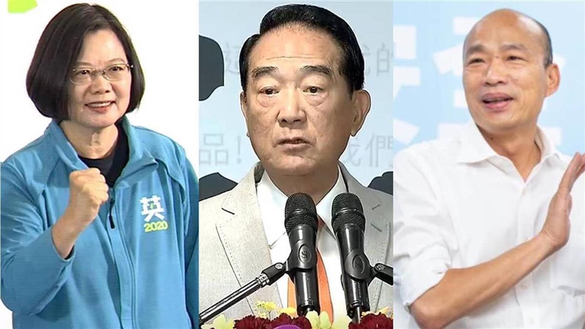 總統大選倒數14日 蔡韓宋28日行程看這裡