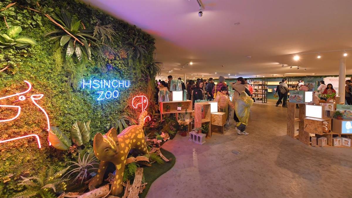 買回憶!新竹動物園福袋熱賣  紀念品商舖私藏3大打卡點