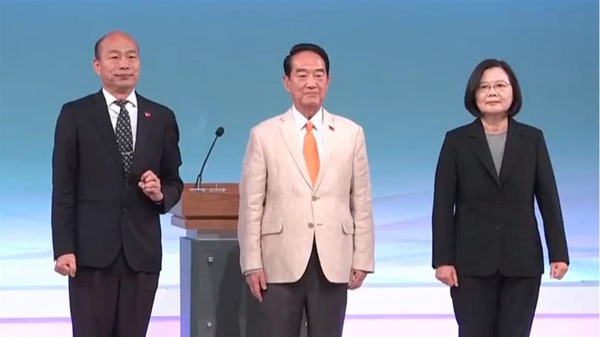 嗆綠營4個欺騙 韓國瑜:最大的賣台、詐騙集團