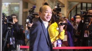 韓國瑜:謝謝高雄市民 選上總統不會忘本忘根