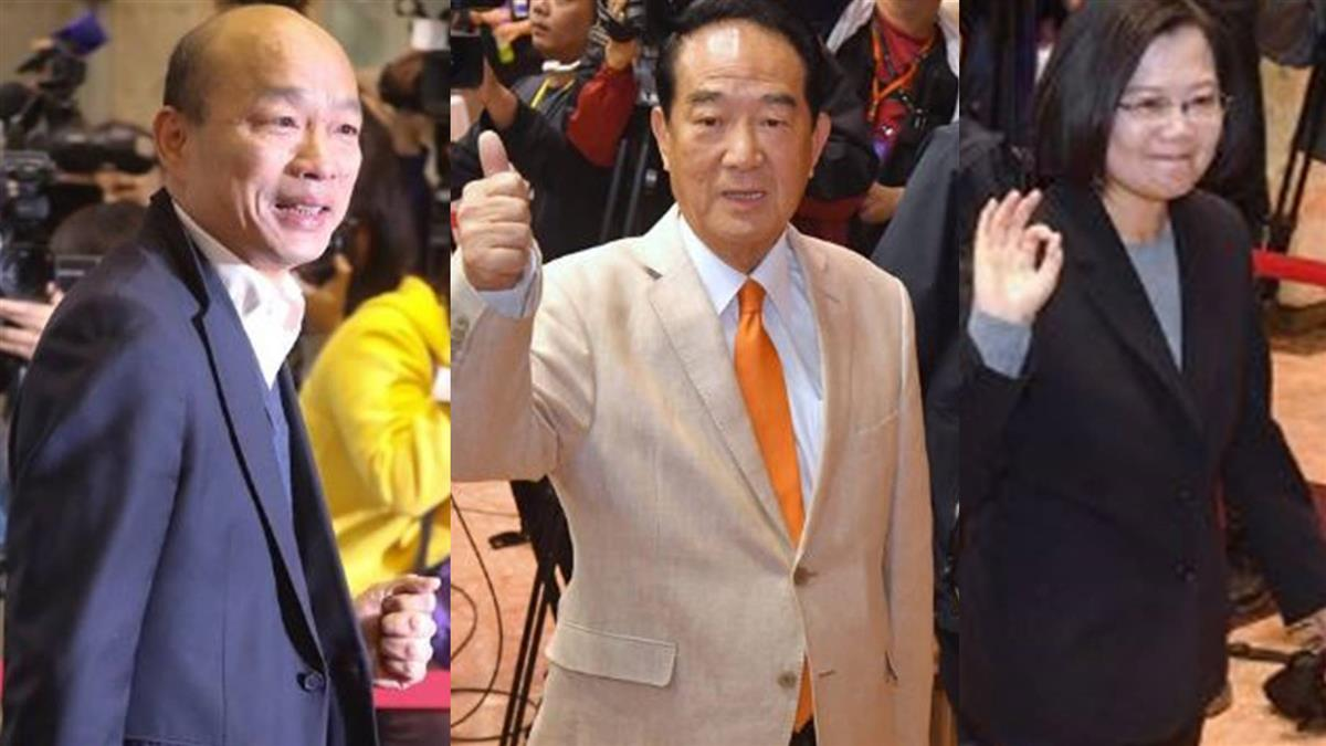 總統電視辯論會登場 蔡韓宋先禮後兵