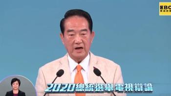 韓國瑜自稱百年奇才 宋楚瑜:國民黨奇才真不少