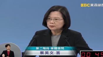 嗆韓不敢講哪國危害台灣!蔡英文:就是中國