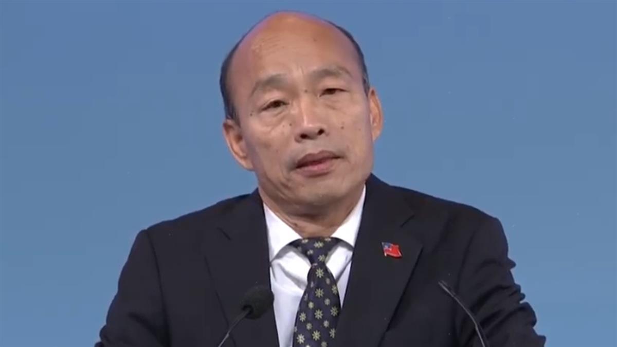 還要台大法律系當總統?韓國瑜批扁貪、馬軟、蔡空