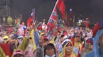 雨下不停!韓國瑜台中造勢 地面黃泥狂溢
