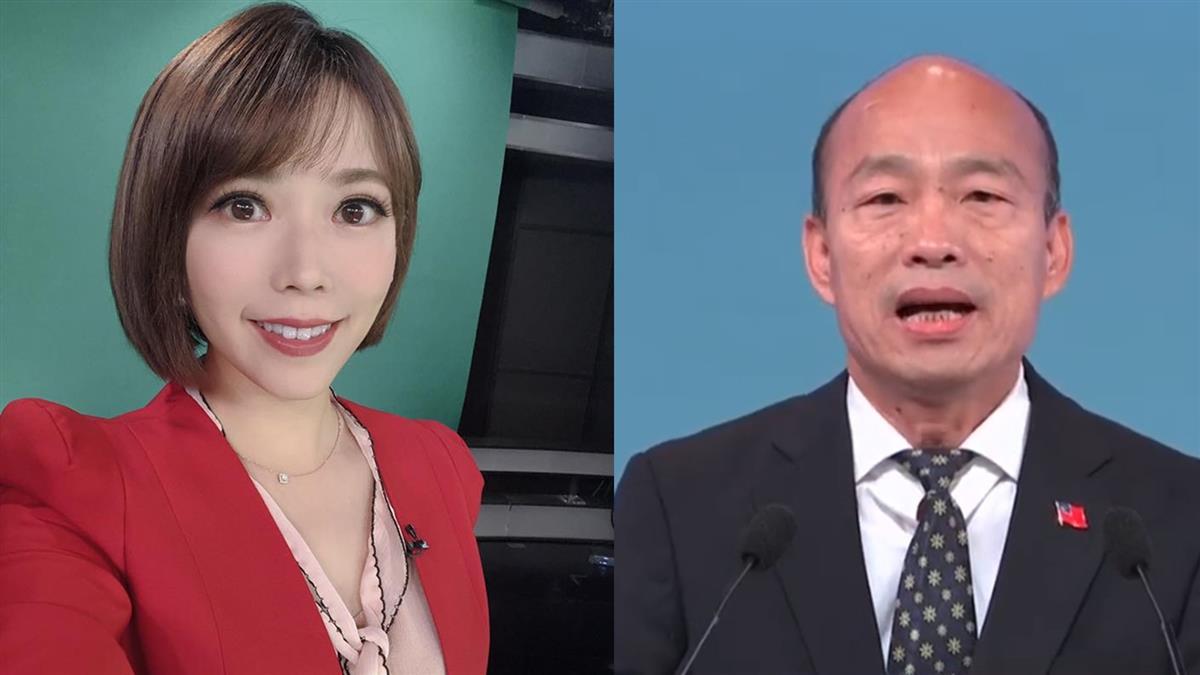 韓國瑜轟媒體沒水準 主播陳智菡反擊開嗆了