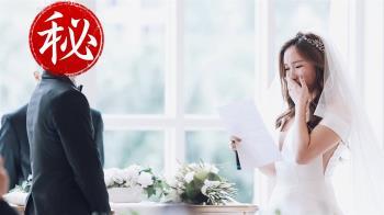 御姊愛嫁了!曬唯美婚紗照 工程師尪長相曝