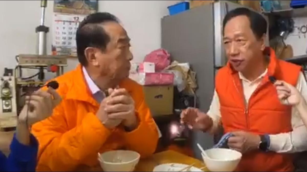 郭台銘、宋楚瑜合體吃早餐!直播喊「棄韓保宋」