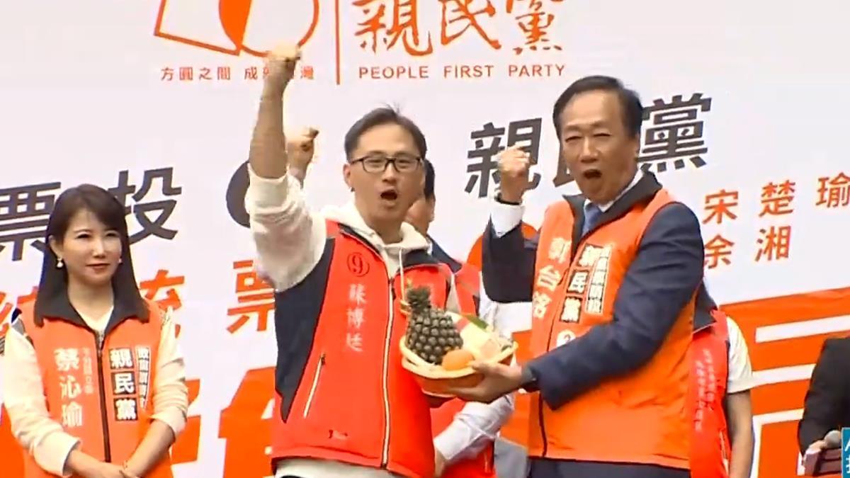 開創新「橘」! 郭台銘南下為親民黨立委候選人站台