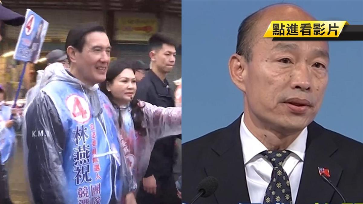 辯論稱馬英九軟弱 韓國瑜改口澄清:人善心軟