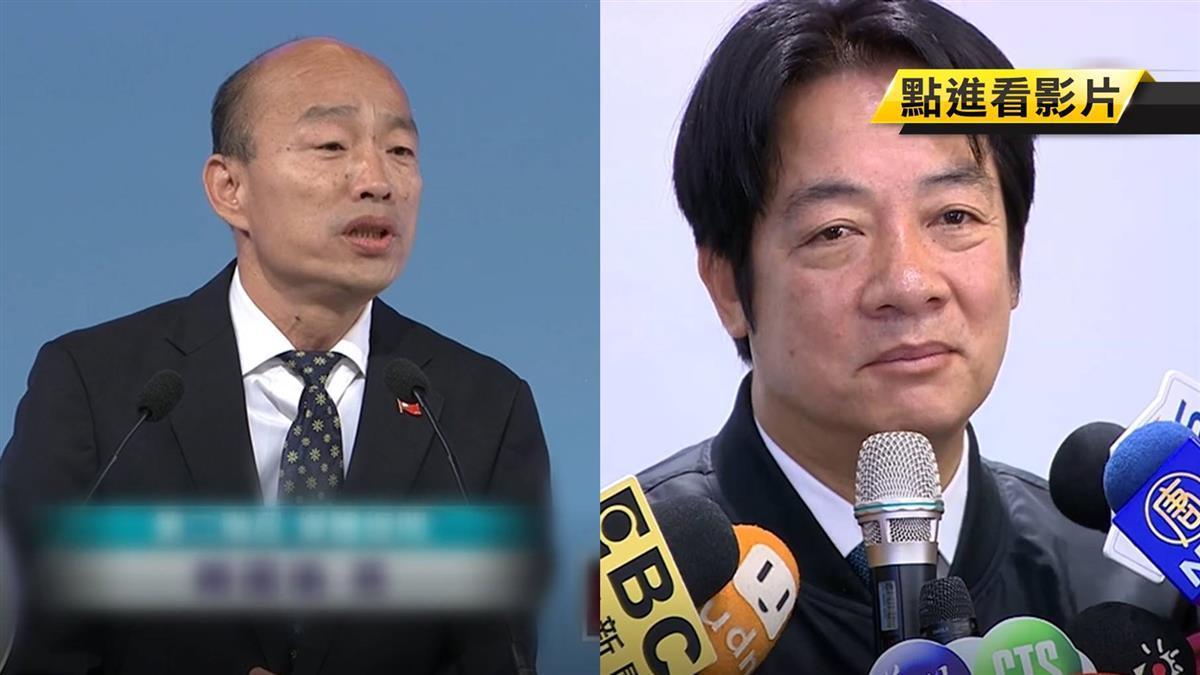 韓嗆媒體、用詞粗口 賴:輸也要輸得漂亮