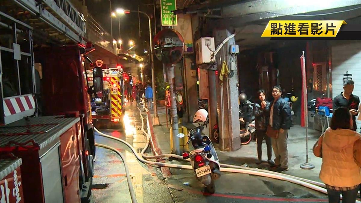 台北萬華區火警 一把火燒掉200萬公仔