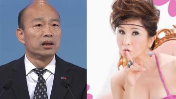 韓國瑜噴金句「幾歲是處男!」恬娃怒:那我就處女