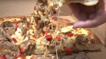 香濃麻油搭配赤肉 比薩新口味 美味奇遇