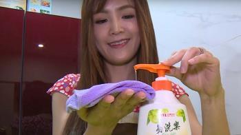 大掃除選對清潔劑 注重成分一瓶多用更省事