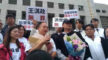 后豐大橋女師命案逆轉 2嫌煎熬17年獲判無罪