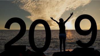 新年願望時常落空?記住五個重點幫你更好實現