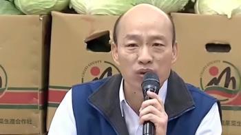反滲透法通過 韓國瑜:憲政史恥辱的一天