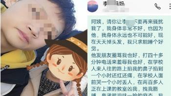 男友猛傳60條簡訊辱罵 女大生跳樓前曝證據