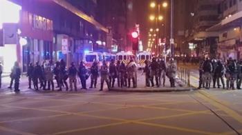 香港元旦大遊行遭強行終止 警逮400人