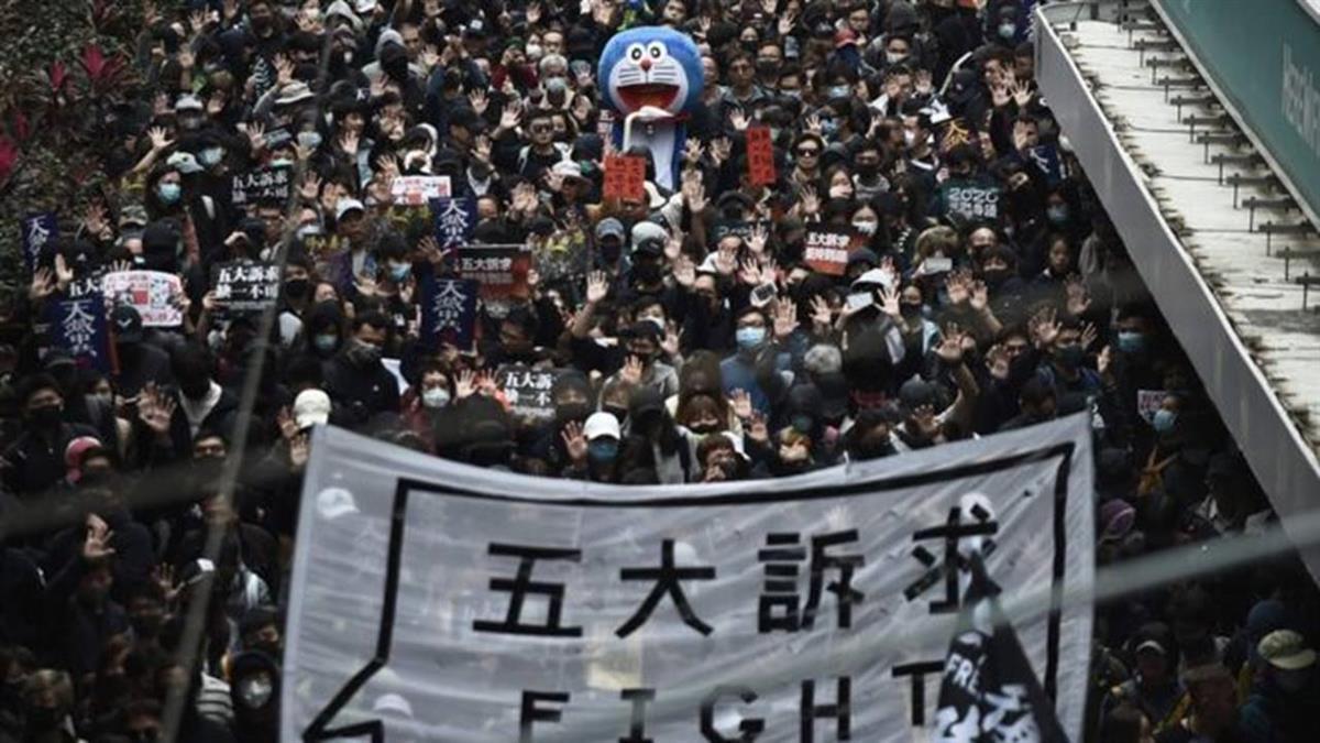 香港示威2020年持續,元旦遊行繼續呼籲政府回應訴求