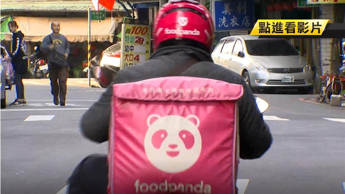 「熊貓」遭控逼花千元買包 外送員怒:等於離職