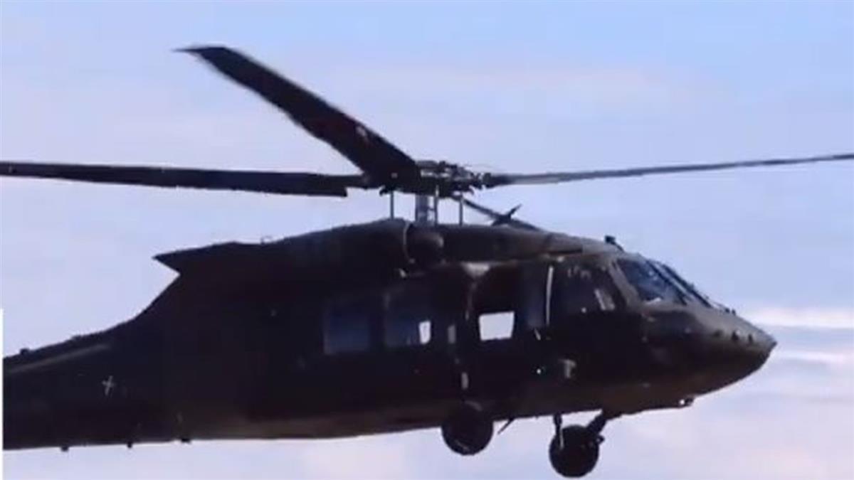國防部黑鷹直升機迫降 空勤總隊空勘馳援
