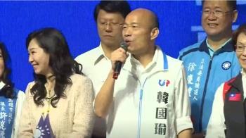 李佳芬不開心?王淺秋嗆:是她肚裡蛔蟲嗎