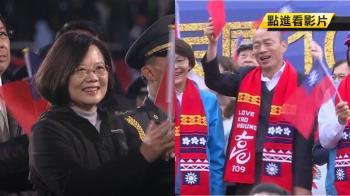 搶當中華民國派!蔡國歌唱全曲、韓衝3場升旗