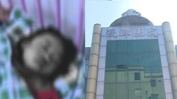 腸胃炎?6歲女童突休克亡 死因反轉家屬怒