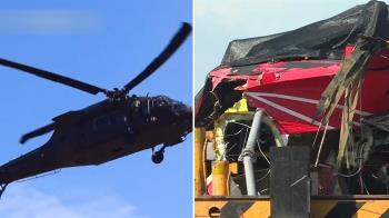 黑鷹事故非首次!2年前蘭嶼墜海 6人罹難