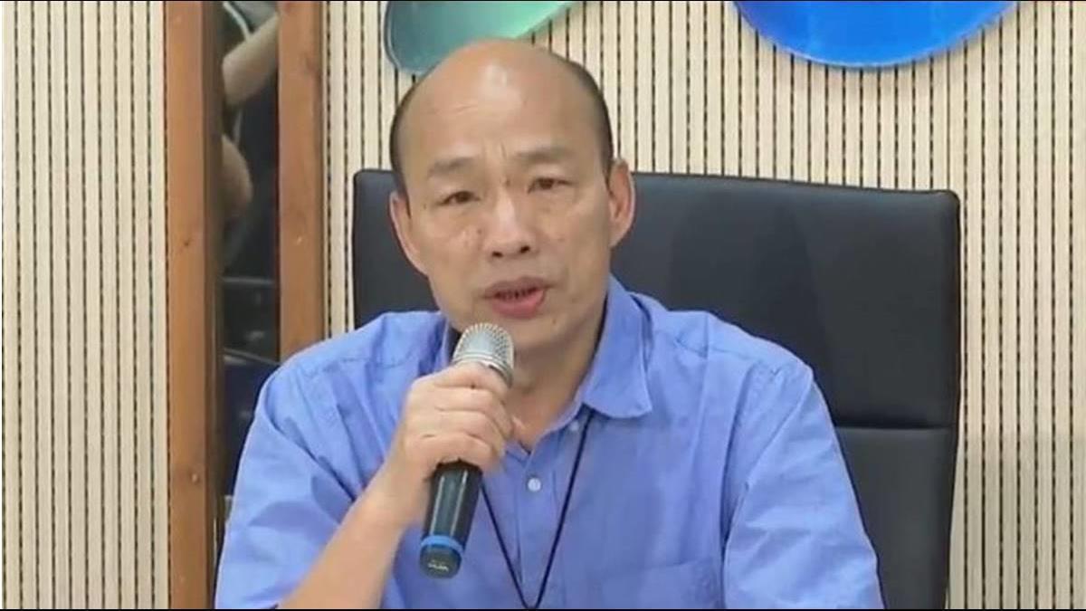 韓辦徵求反選舉奧步108招 韓國瑜將親頒禮物贈前5名